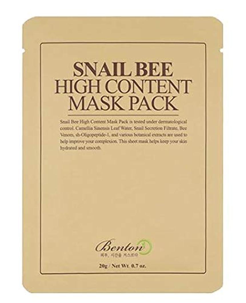中毒リフレッシュ頂点BENTON Snail Bee High Content Mask Pack (並行輸入品)