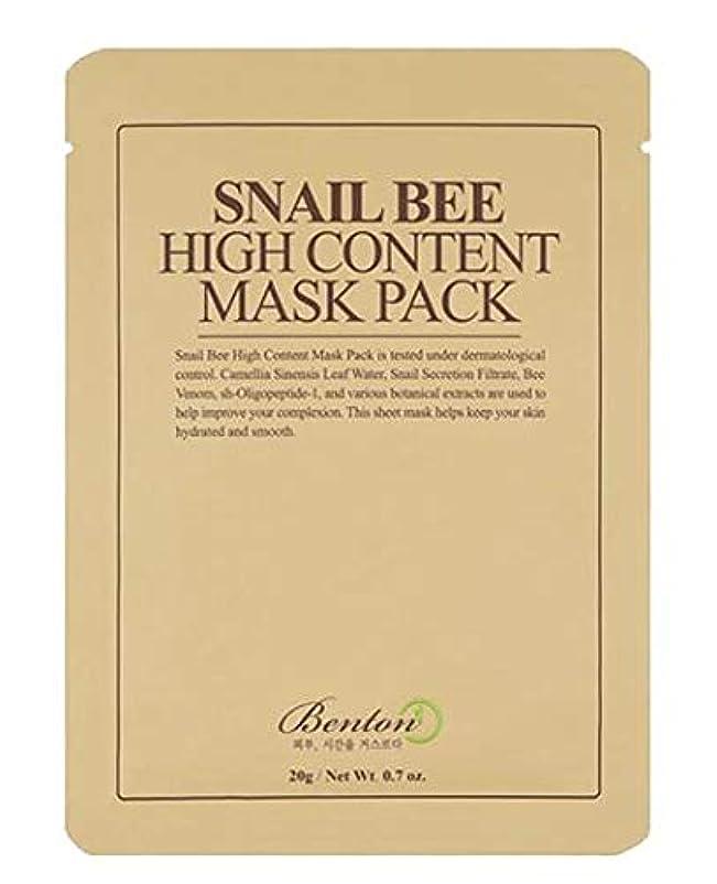 豊富な神の承知しましたBENTON Snail Bee High Content Mask Pack (並行輸入品)