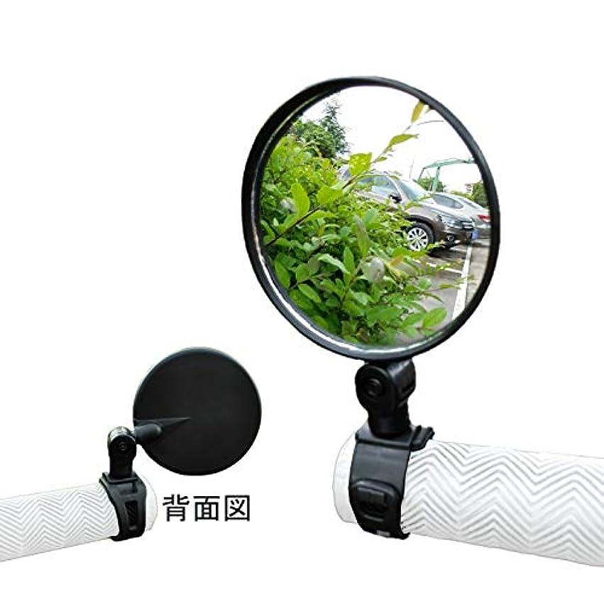 冊子ブロックするアサートPinhao 自転車ミラー 左右兼用 360度回転できます バイクのミラー クイックインストール 自転車バックミラー ガラス凸面鏡