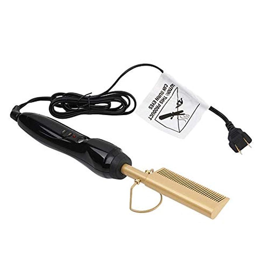 レンチのぞき穴ブローホールLUHUN 2-in-1ヘアカーリングアイロンストレートヘアアイロン電気くし矯正ワンドホットヘアカーラーくしヘアケア
