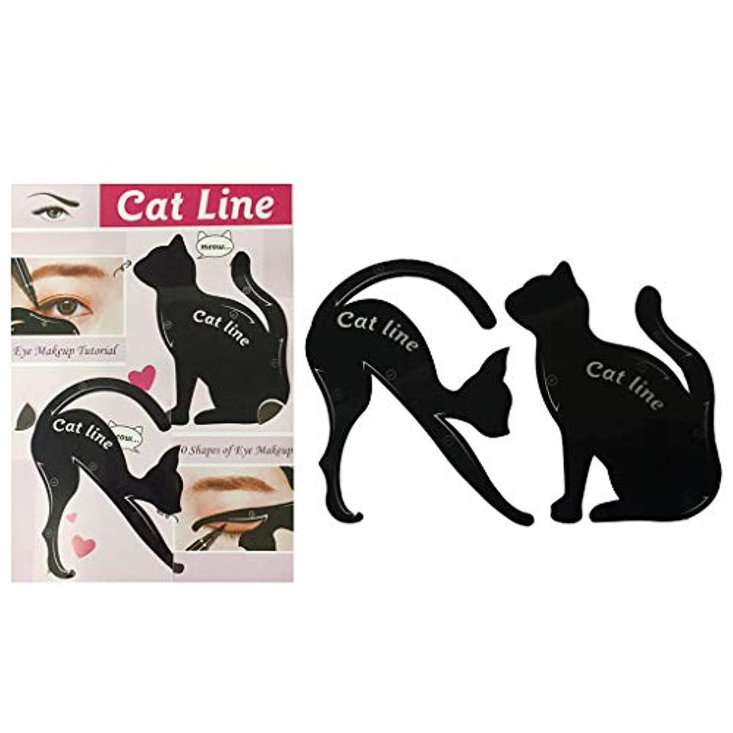突っ込む明るくするリスキーなKimyuo 2ピースアイライナーデッサン猫形状テンプレートカードファッション化粧品ツールキットスモーキー猫目メイクアクセサリー初心者使用