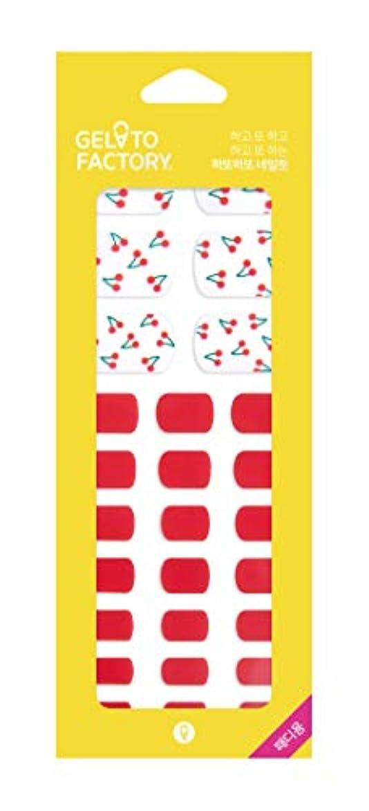 グラム提供する瞑想損傷のないフットネイル★ジェラートファクトリー★ 貼るだけマニキュア (キューティーチェリー)