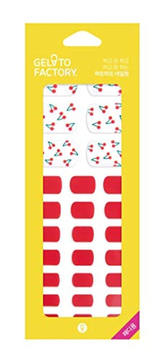 農奴カーテン平均損傷のないフットネイル★ジェラートファクトリー★ 貼るだけマニキュア (キューティーチェリー)