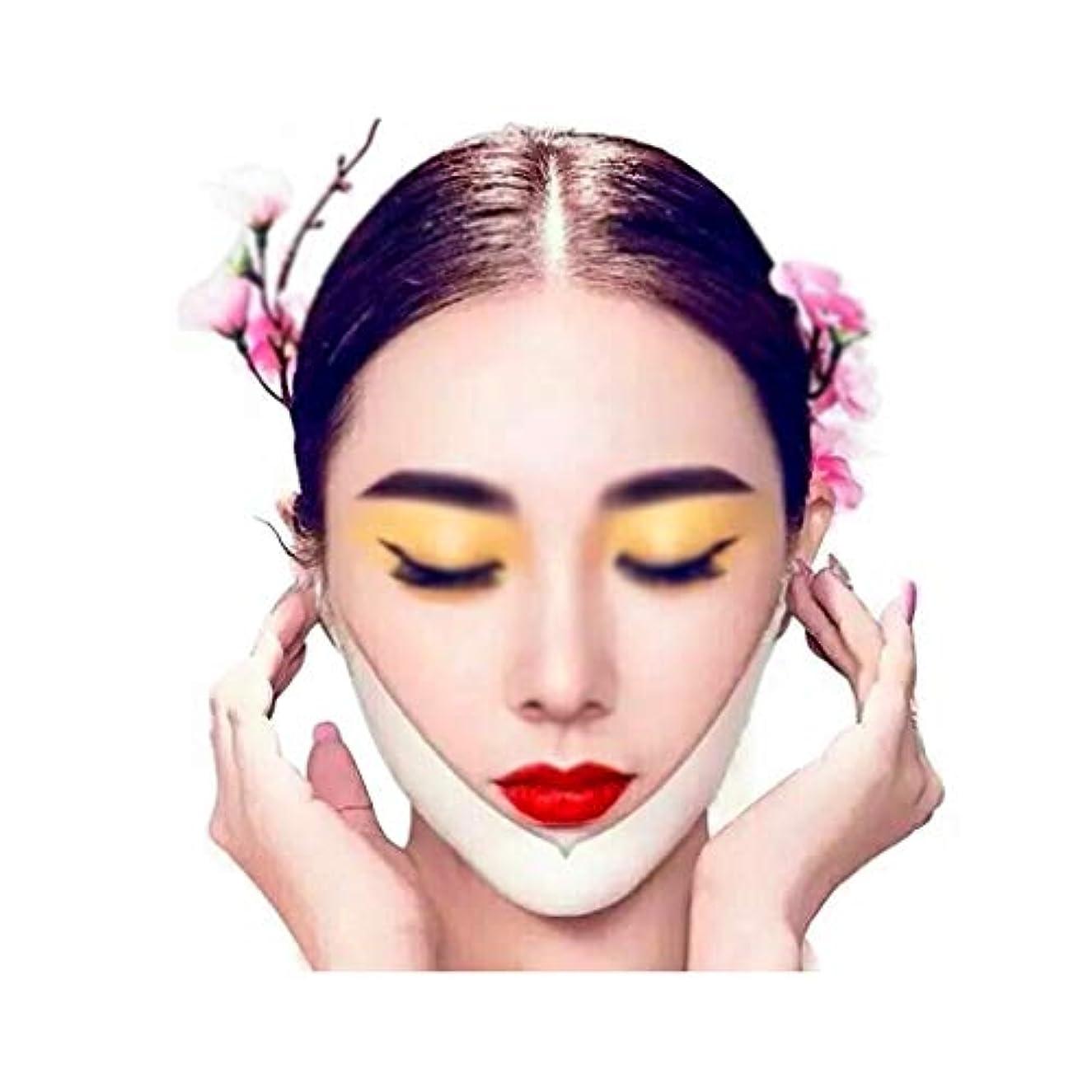 肥満疑問に思う継承XHLMRMJ 薄い顔のマスク、Vの顔の包帯、下顎の咬筋のあごを改善して顔のラインを形作る、5つのボックス、3つの顔のマスク