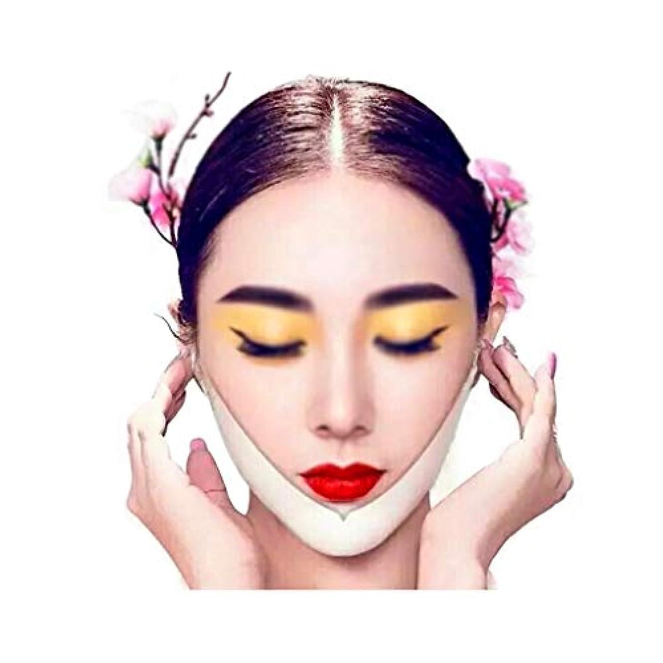 ジェスチャー青トレードXHLMRMJ 薄い顔のマスク、Vの顔の包帯、下顎の咬筋のあごを改善して顔のラインを形作る、5つのボックス、3つの顔のマスク