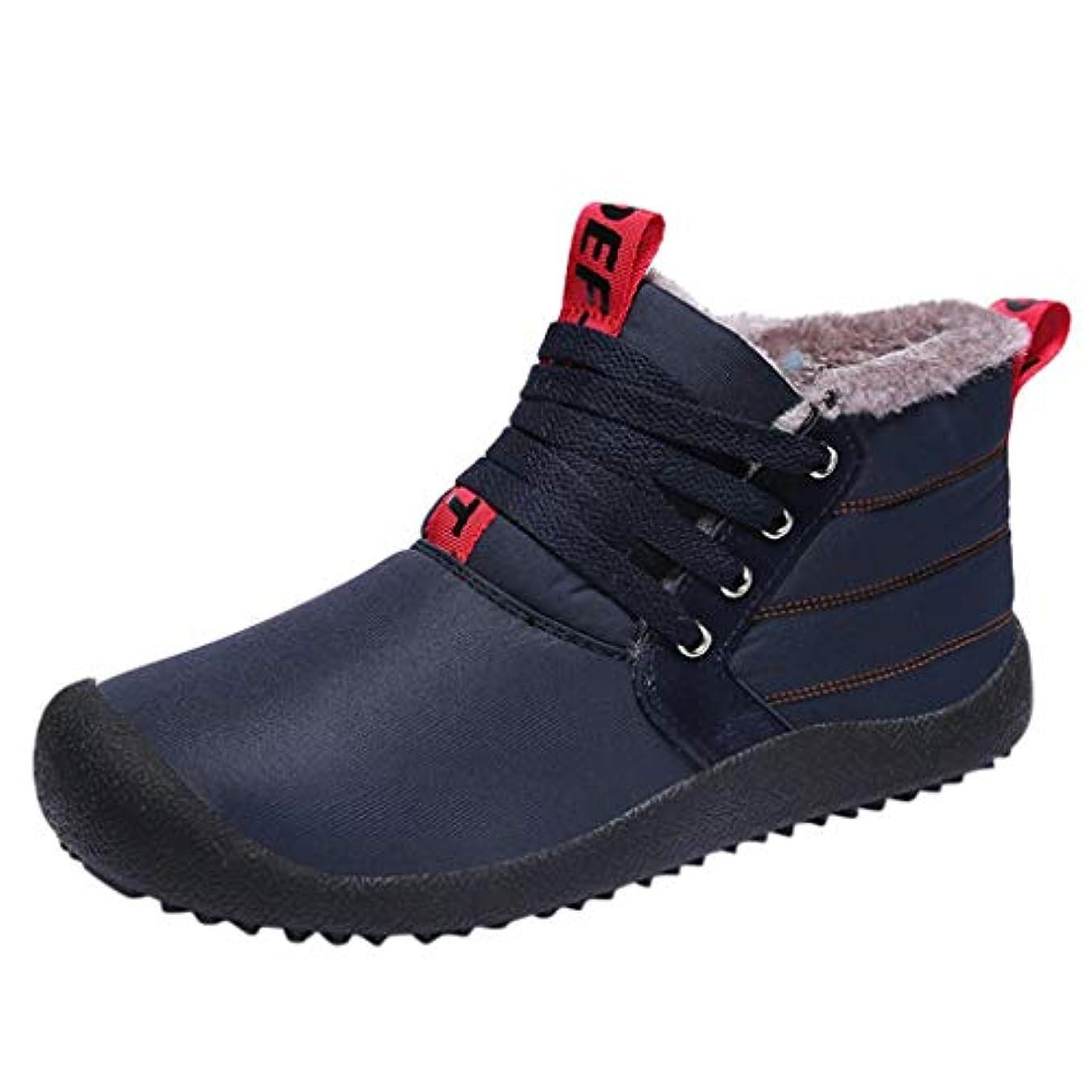 変成器騒ぎ等価Lefthigh メンズ カジュアル プラス ベルベット 暖かい コットン ブーツ 防水 ハイキング 快適 スノーブーツ アウトドア フットウェア