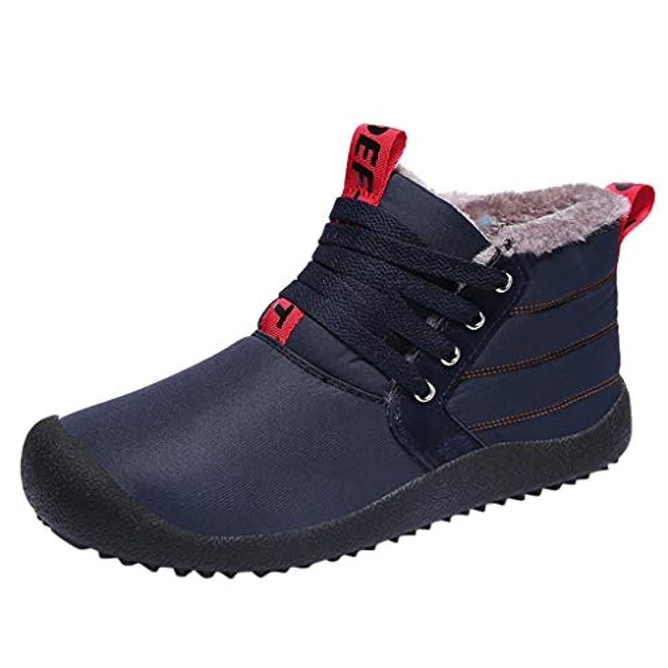 淡い通知する百Lefthigh メンズ カジュアル プラス ベルベット 暖かい コットン ブーツ 防水 ハイキング 快適 スノーブーツ アウトドア フットウェア