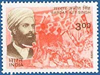Sardar Ajit Singh Freedom Fighter Personality Rs.3 Indian Stamp
