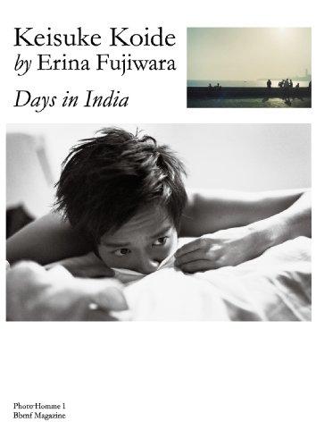 小出恵介 by 藤原江理奈 Days in India (Bbmfマガジン) (Photo Homme 1)