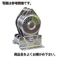 固定滑車たて型分離式(ロープの着脱が簡単) 鉄 軸受ベアリング 車数2 TB50×2 車径50mm スリーエッチ HHH H