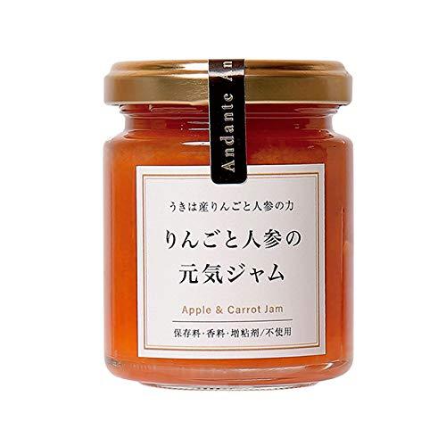 糖質オフ 国産 無添加 手作り 低糖質ジャム 保存料 香料 増粘剤不使用 (りんごと人参の元気ジャム)