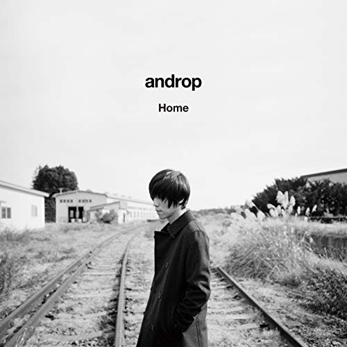 androp【Home】MV&歌詞を徹底解説!じんわりと心が温かくなる…何気ない日常に幸せを感じての画像
