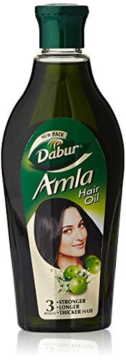 一握り燃料目の前のDabur Amla Hair Oil 275ml [並行輸入品]