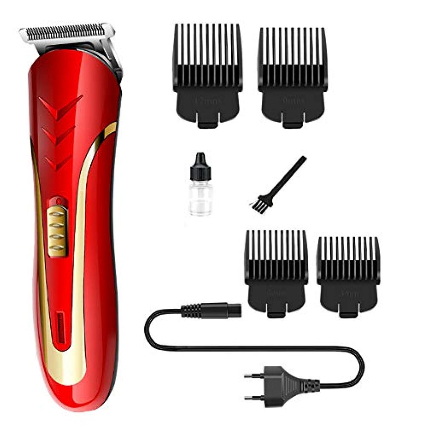 新着位置づけるゆりプロフェッショナルヘアトリマー充電式電動かみそりの男性ひげ剃りの電気毛クリッパーカッター
