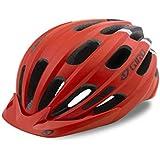 [Giro] [Hale Helmet - Kids` Matte Black, One Size] (並行輸入品)