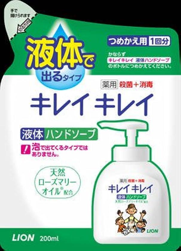 乳剤カウボーイイルライオン キレイキレイ 薬用液体ハンドソープ つめかえ用 200ml×24点セット (4903301176824)