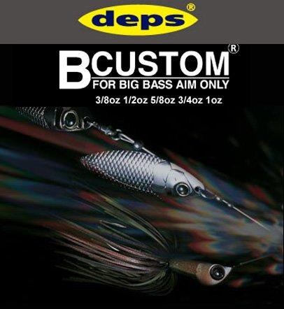 デプス(deps) Bカスタム(BCUSTOM) ダブルウィロー カラー#1~20 ・04ライムチャートF/Rゴールド ・3...