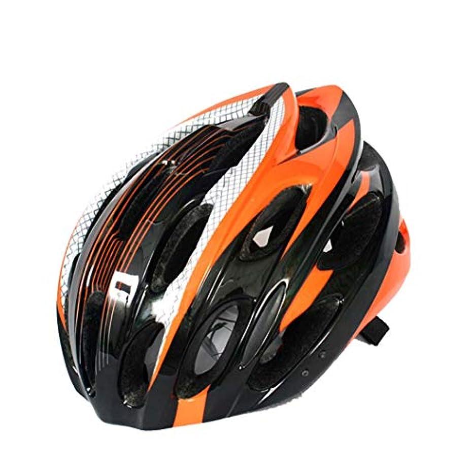 放送またね不格好自転車ヘルメット、軽量ライディングヘルメット PC 屋外サイクリングヘルメット調整しやすいユニセックス大人スポーツヘルメット (頭囲55-60 センチ)