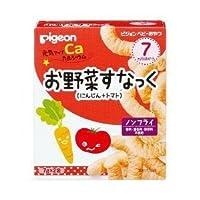 ピジョン 元気アップCa お野菜すなっく にんじん+トマト