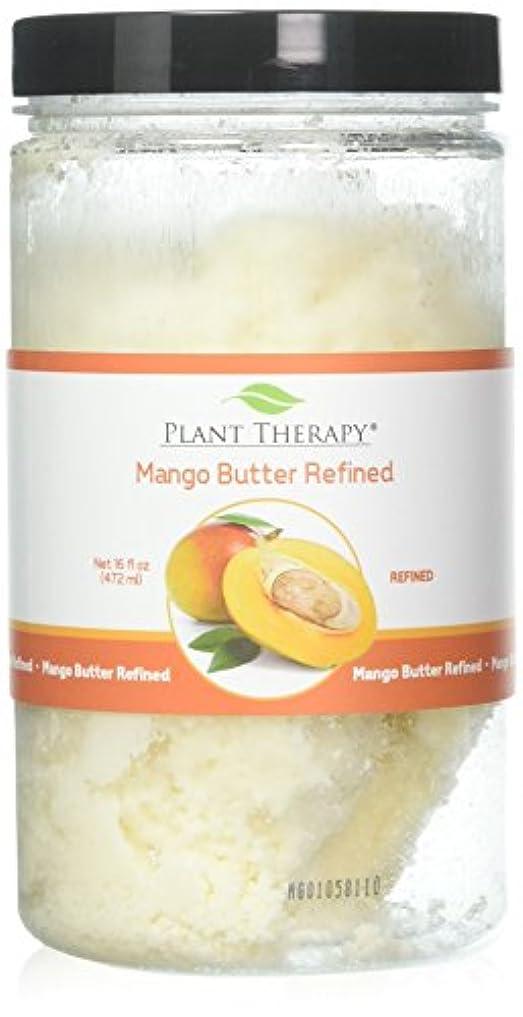 優れたサーカス浴室植物セラピーマンゴーバター洗練されました。ローション、クリーム、バームや石鹸のための理想。 16オンス