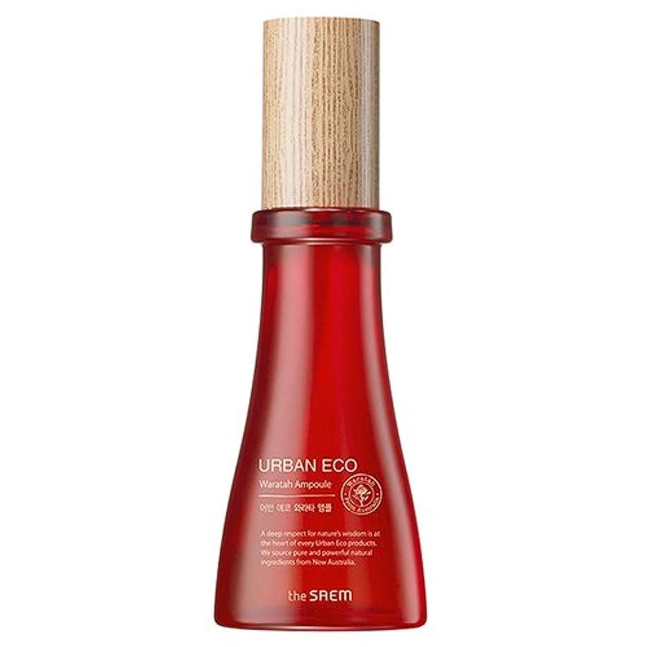 前投薬発症おもちゃドセム アーバンエコワラターアンプル55ml Urban Eco Waratah Ampoule [並行輸入品]