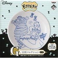 一番くじ ディズニー ビックリ! ドッキリ! サプライズパーティー! G賞 豆皿コレクション 4 ふしぎの国のアリス アリス&チェシャ猫