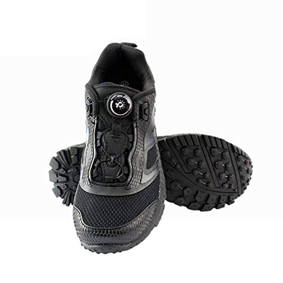 スーツ暗いスキップハイキングシューズ トレッキングシューズ メンズ 厚底 防水 耐磨耗 登山靴 アウトドア メッシュ 革靴 通気 ゴムソール カジュアル おしゃれ 大きいサイズ ブラック 27cm