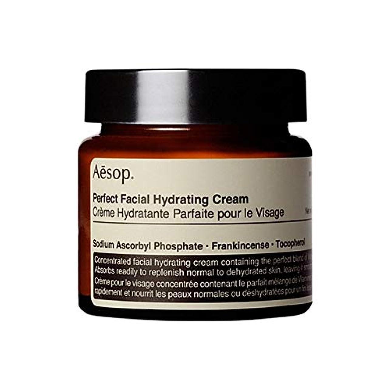 機構海峡ひも明らか[Aesop] イソップ完璧な顔の水和クリーム60ミリリットル - Aesop Perfect Facial Hydrating Cream 60ml [並行輸入品]