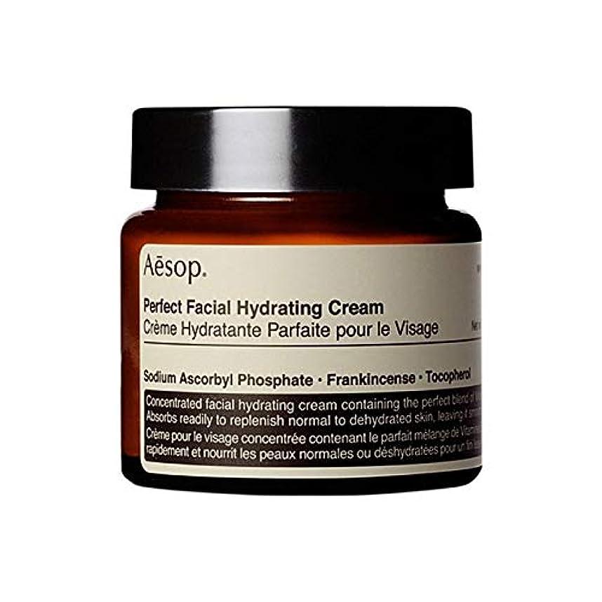 ゴールド現象評論家[Aesop] イソップ完璧な顔の水和クリーム60ミリリットル - Aesop Perfect Facial Hydrating Cream 60ml [並行輸入品]