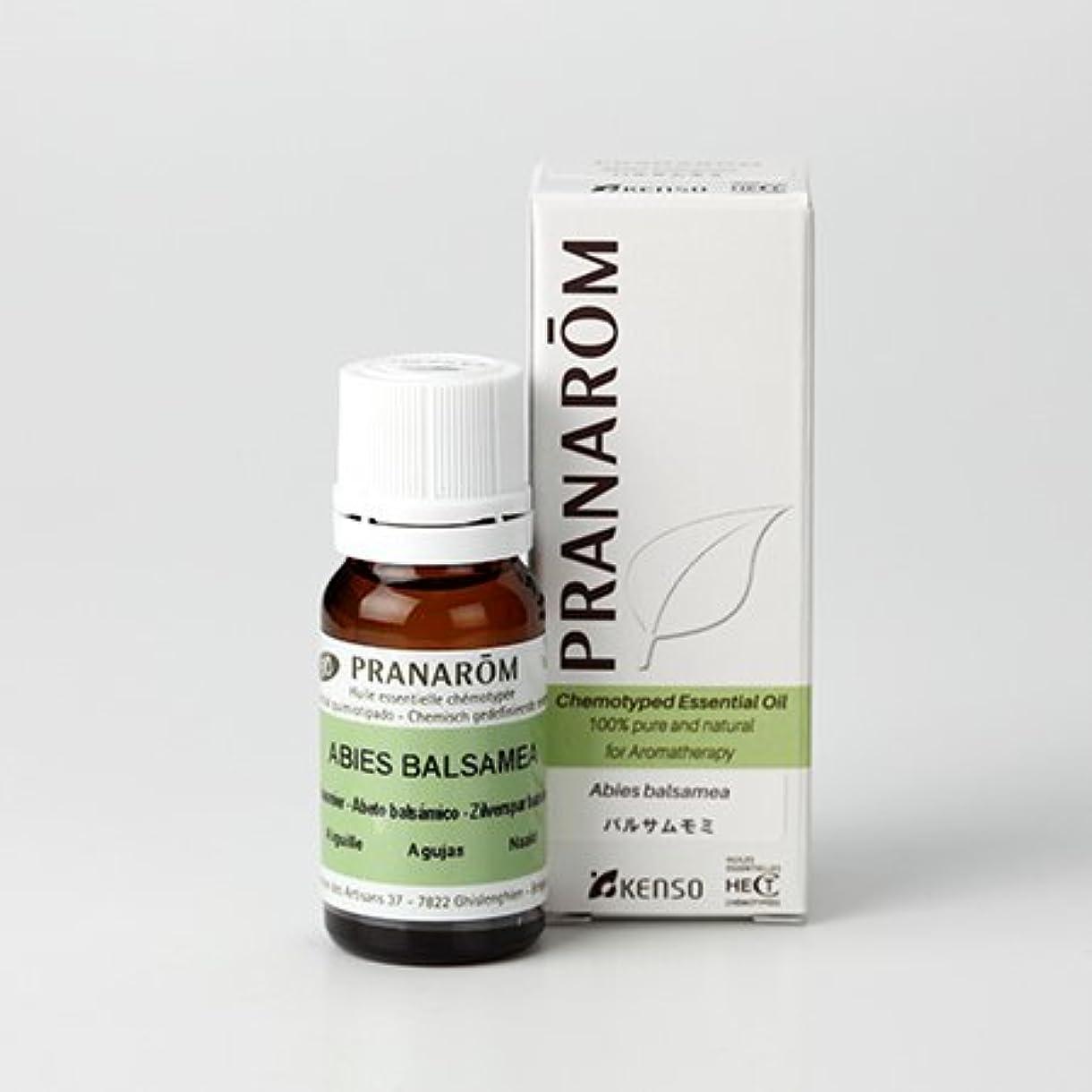 精神的に毛細血管二プラナロム ( PRANAROM ) 精油 バルサムモミ 10ml p-2