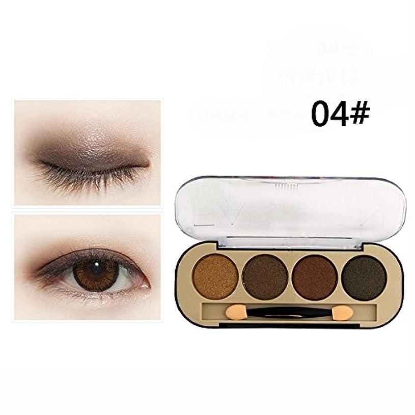 法律立ち寄る再生可能Lazayyii 4色 アイシャドウパレット 化粧ブラシ Eye Shadow グリッターアイシャドウ パール マットマット高発色 透明感 保湿成分 アイシャドウ パレット (04#)