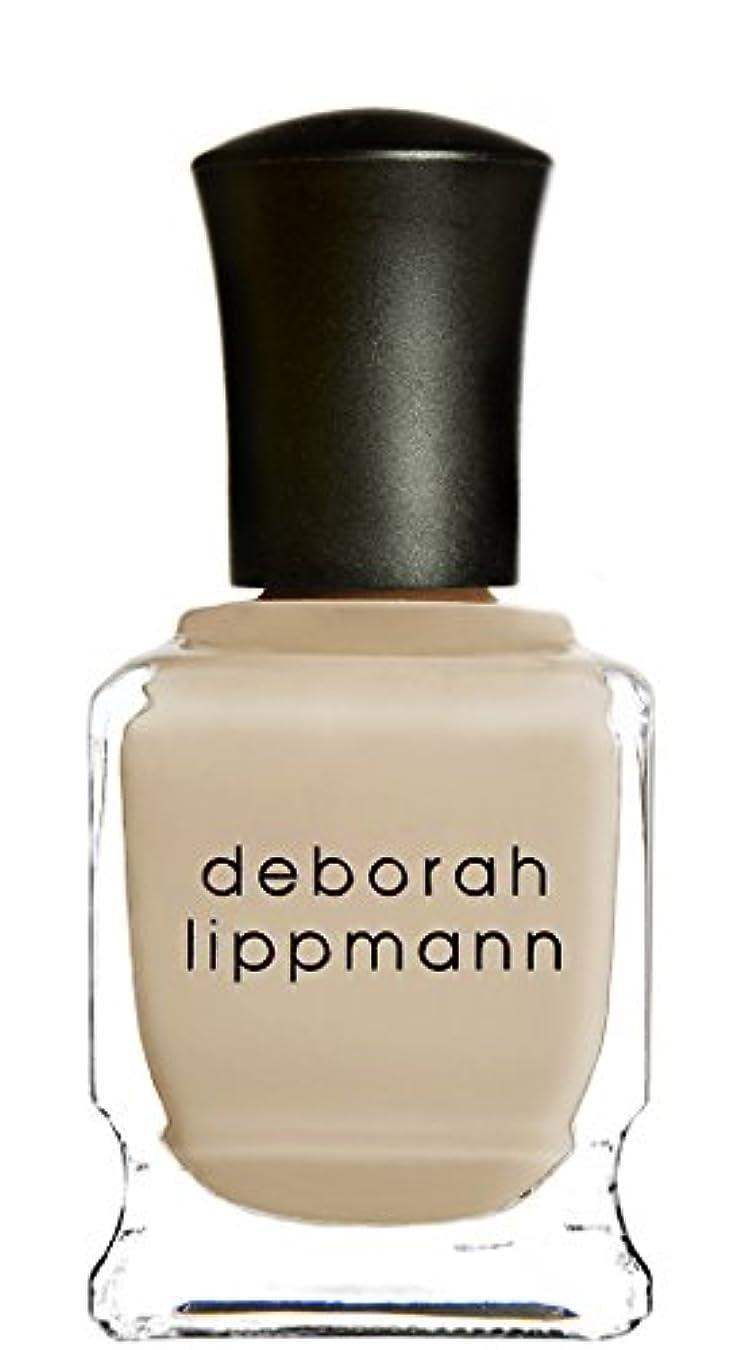 前売揮発性バラエティ[Deborah Lippmann] デボラリップマン ポリッシュ ベージュ系 15mL (シフティング サンズ)