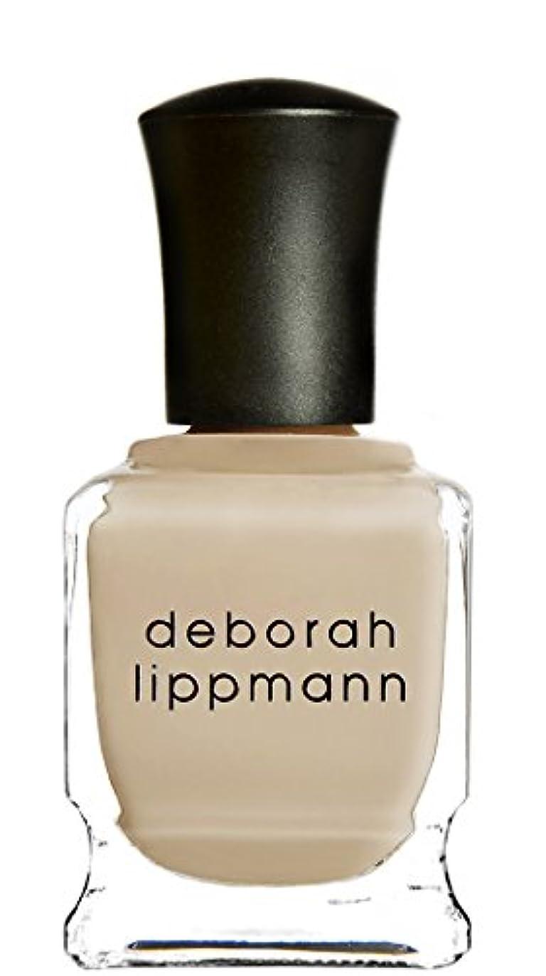 泳ぐ掃く不利益[Deborah Lippmann] デボラリップマン ポリッシュ ベージュ系 15mL (シフティング サンズ)