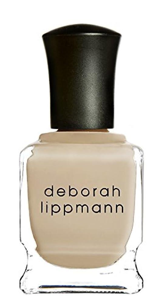 おばさんサンダースターゲット[Deborah Lippmann] デボラリップマン ポリッシュ ベージュ系 15mL (シフティング サンズ)