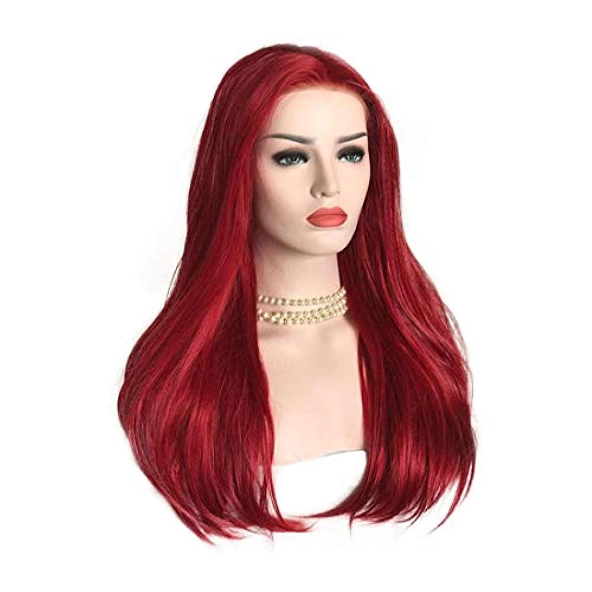 口実合理的豊富なKoloeplf レースフロントレディースストレート人工毛フルウィッグナチュラルルッキング耐熱赤ウィッグ (Color : Red)
