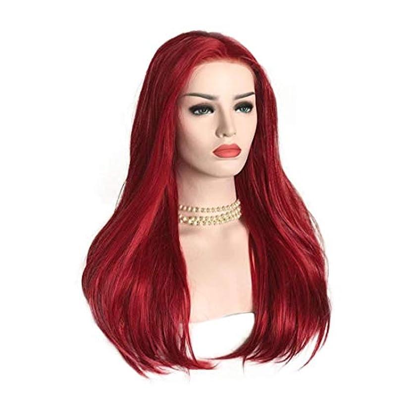 見せます予定裏切りKoloeplf レースフロントレディースストレート人工毛フルウィッグナチュラルルッキング耐熱赤ウィッグ (Color : Red)