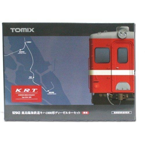 トミックス 鹿島臨海鉄道キハ1000形セット 92943 【鉄道模型・Nゲージ】