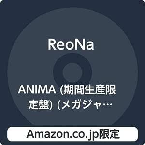 【Amazon.co.jp限定】ANIMA (期間生産限定盤) (メガジャケ(期間生産限定盤絵柄)付)