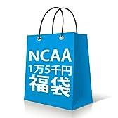 SELECTION(セレクション) NCAA 2017 福袋 1万5千 - M [並行輸入品]