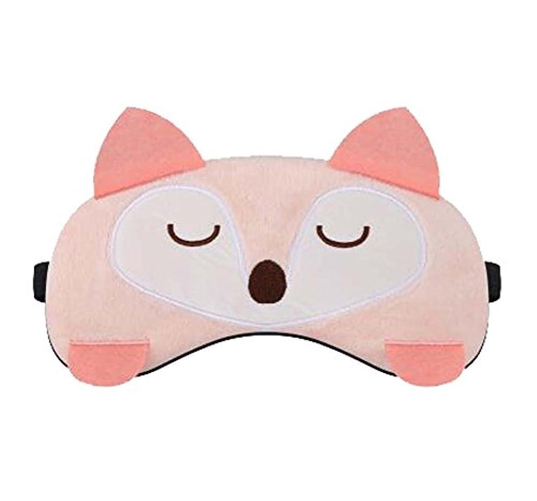 スティック三角アクロバットかわいい睡眠マスクアイマスク - セラピー不眠症 - 男性、女性、女の子、子供、A