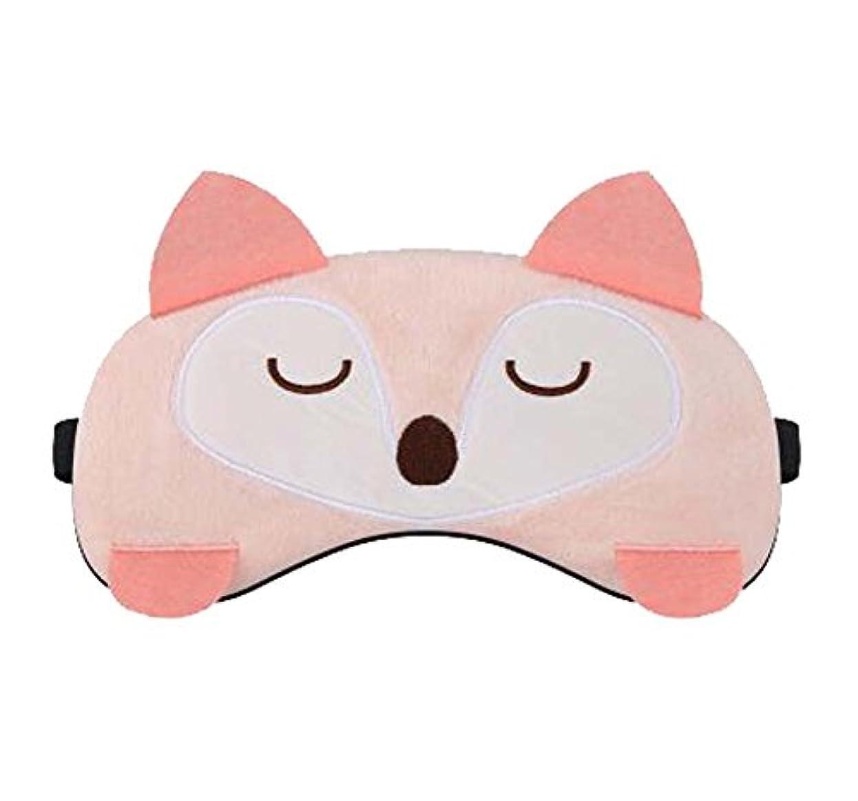 風味法廷誘導かわいい睡眠マスクアイマスク - セラピー不眠症 - 男性、女性、女の子、子供、A