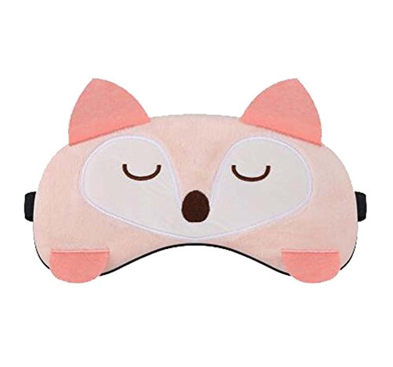 タヒチ圧縮消去かわいい睡眠マスクアイマスク - セラピー不眠症 - 男性、女性、女の子、子供、A