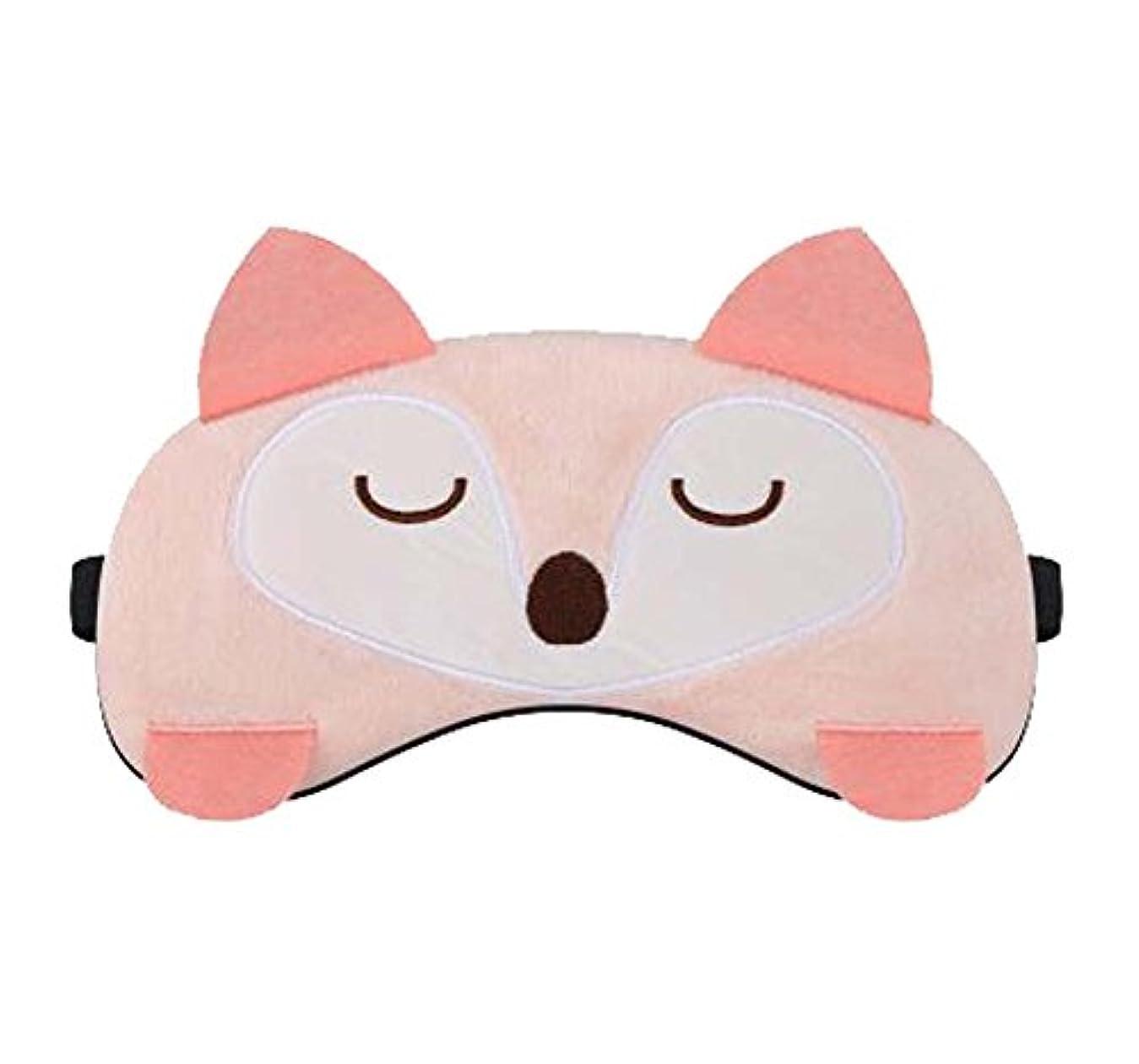 性交さらに結果としてかわいい睡眠マスクアイマスク - セラピー不眠症 - 男性、女性、女の子、子供、A