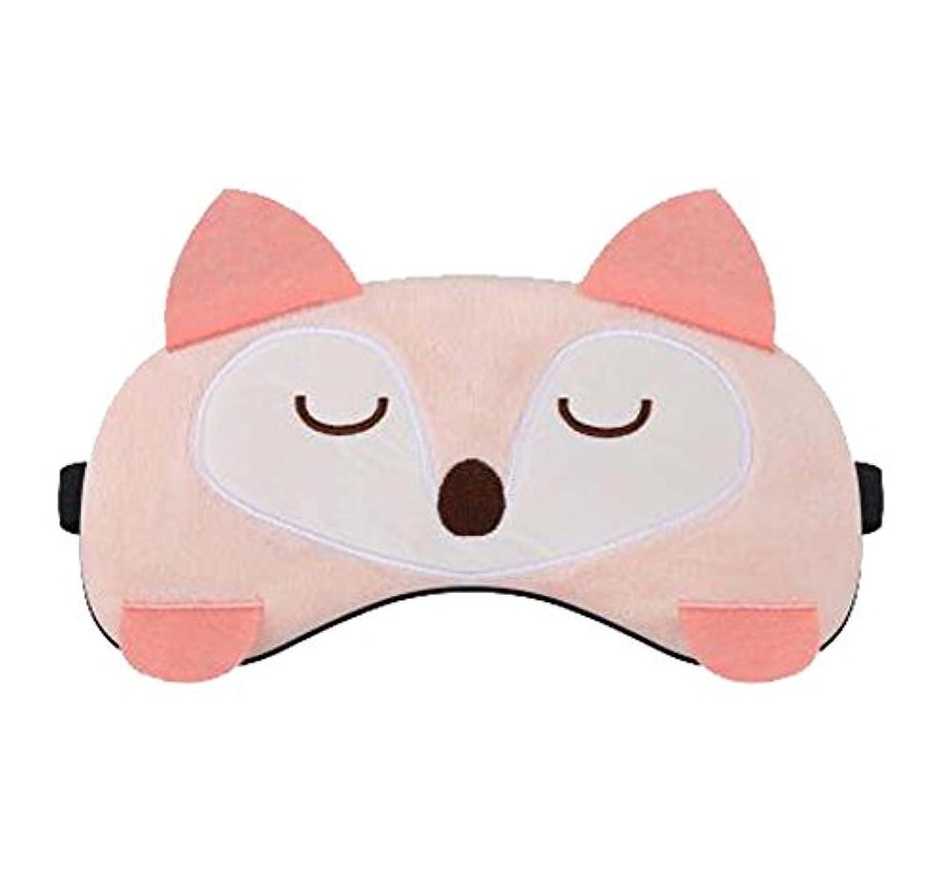 かわいい睡眠マスクアイマスク - セラピー不眠症 - 男性、女性、女の子、子供、A