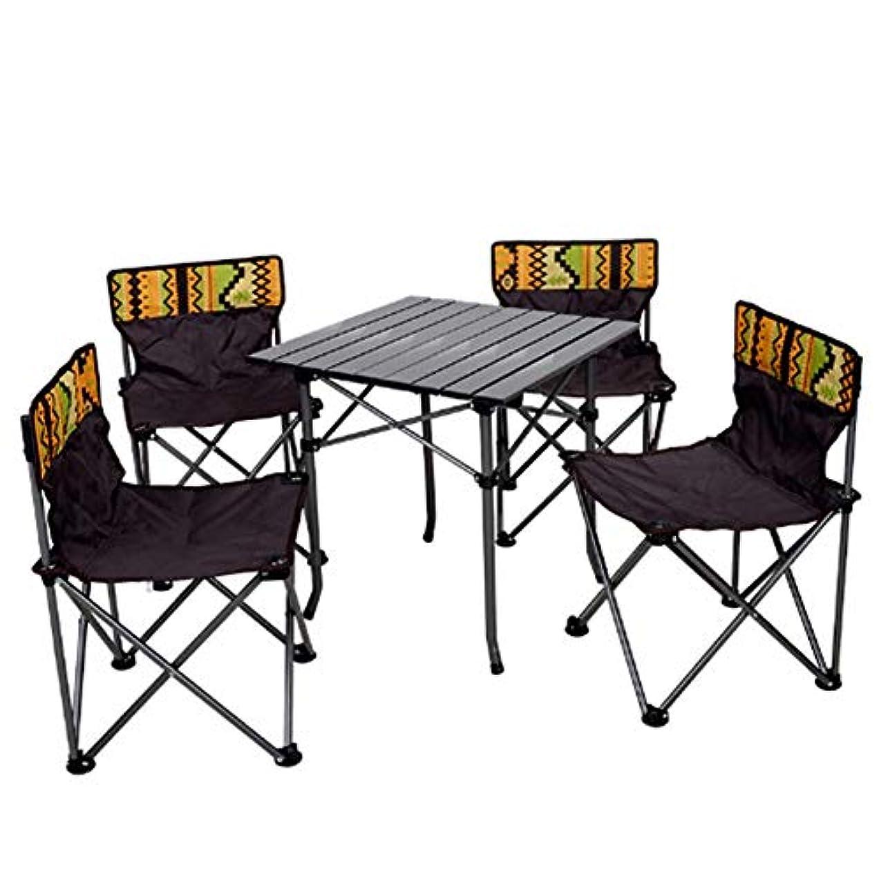 定常はしご調和のとれたSAKEY 折り畳みテーブル&チェア5件セット 組み立て簡単 軽量で持ち運び便利 収納バッグ付き キャンプ アウトドア