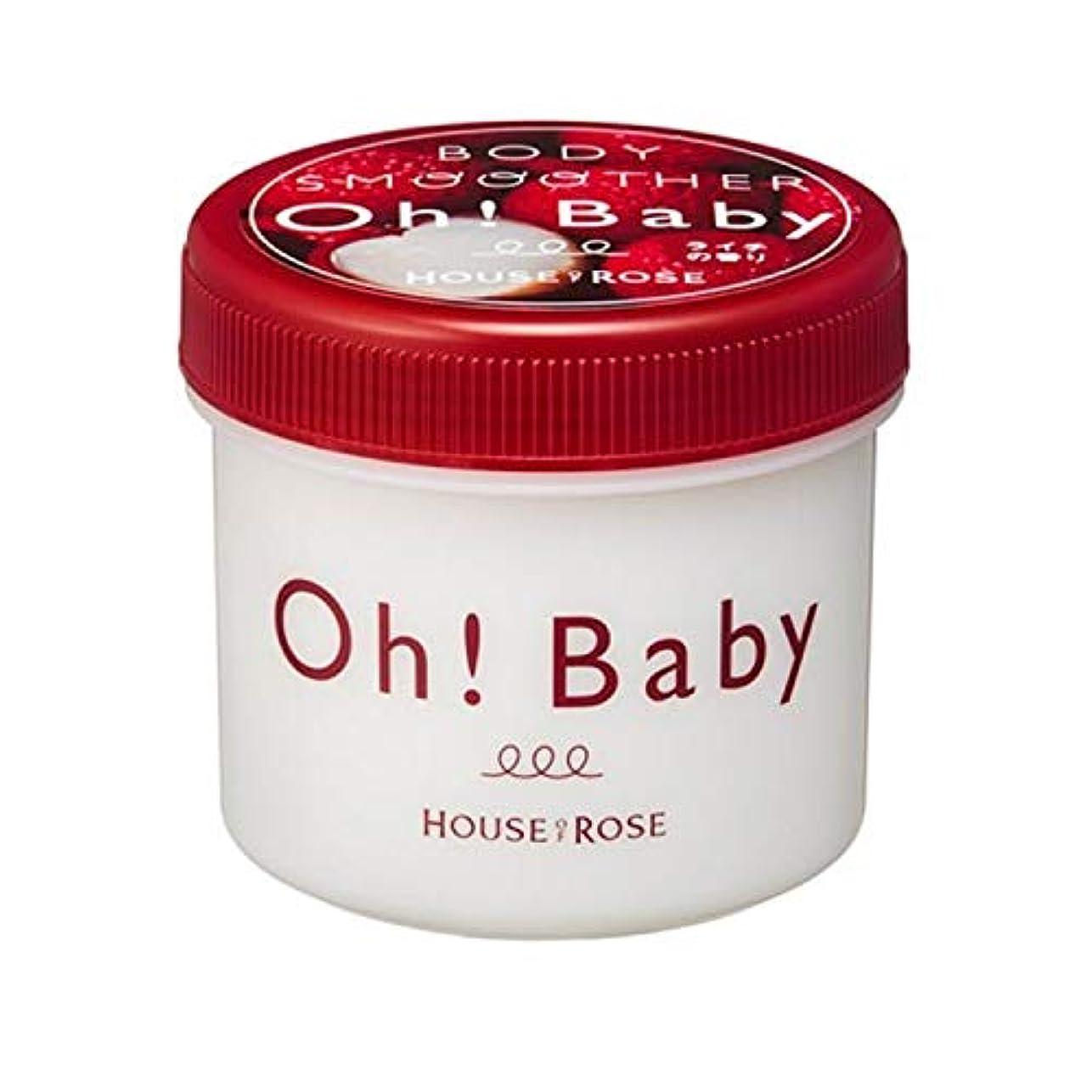 ジェスチャー貝殻リーダーシップHOUSE OF ROSE 【ハウスオブローゼ】 Oh! Baby【オーベビー】 ボディ スム-ザー LC (ライチの香り) 200g 【限定復刻】