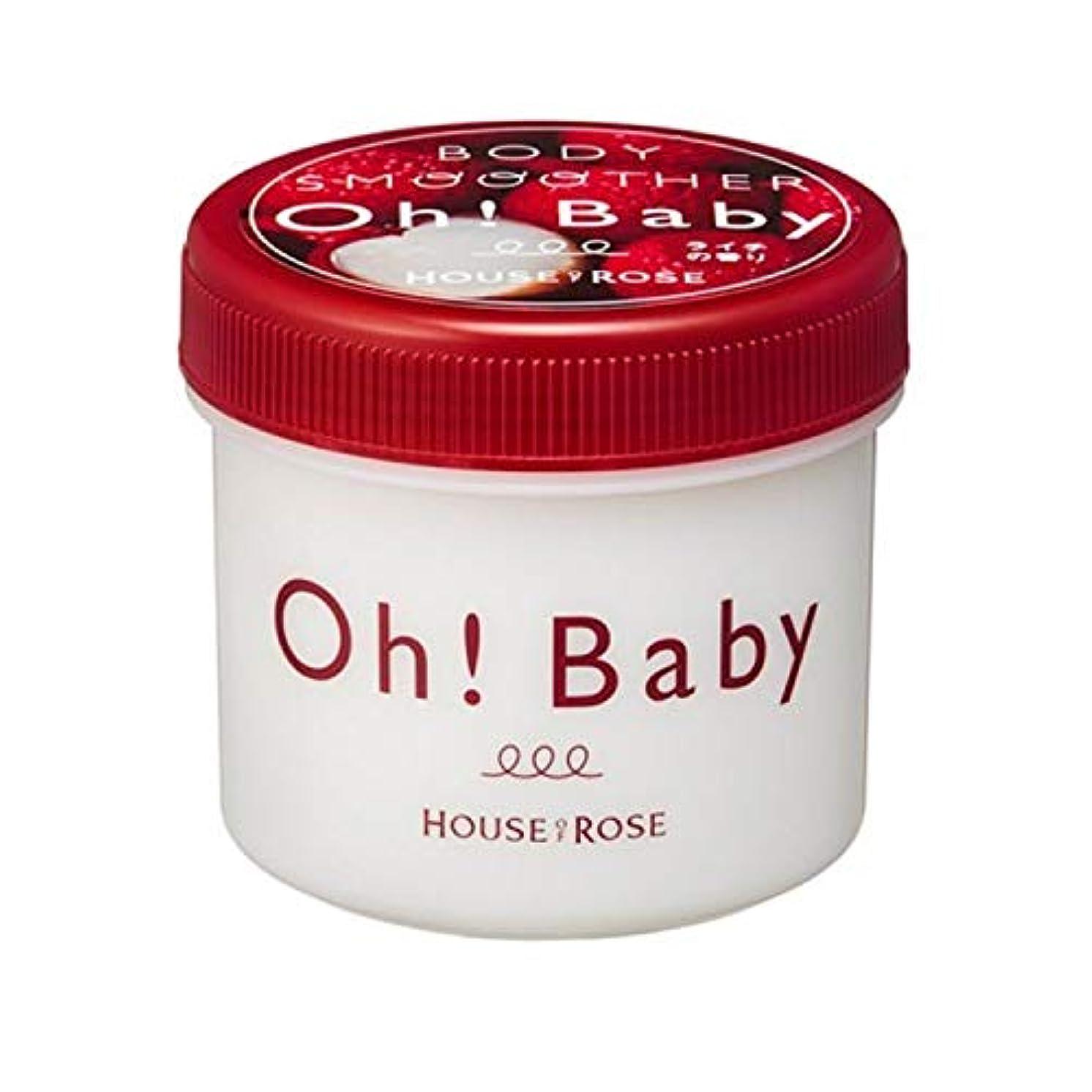 ロードハウスコミュニティ見習いHOUSE OF ROSE 【ハウスオブローゼ】 Oh! Baby【オーベビー】 ボディ スム-ザー LC (ライチの香り) 200g 【限定復刻】