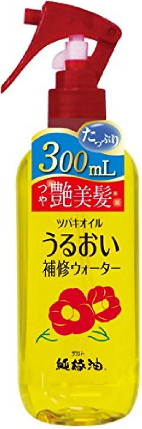 消毒する弱いマニュアルツバキオイル うるおい補修ウォーター 300mL