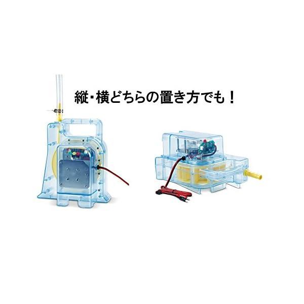 SUZUKI スズキ 水力発電機 ウォーターチ...の紹介画像3