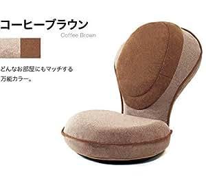 背筋がGUUUN美姿勢座椅子リッチ カバーセット コーヒーブラウン